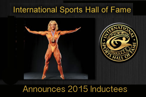 sportshalloffameinductees