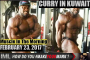 CURRY IN KUWAIT! - Muscle In The Morning February 23, 2017