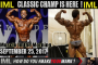THE CLASSIC CHAMP IS HERE! - Muscle In The Morning September 25, 2017